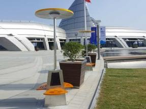 Solar smart lounge chair