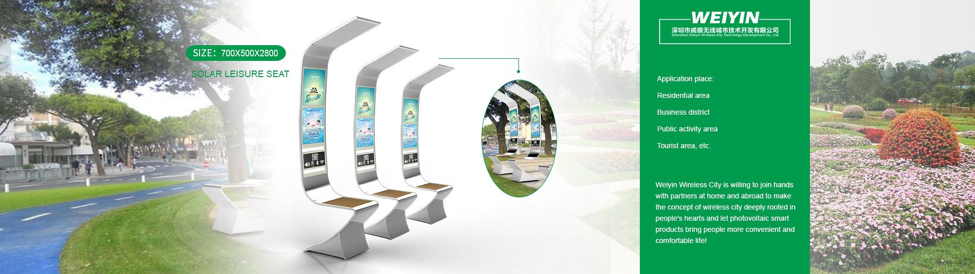 Solar public leisure chair